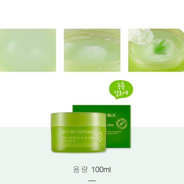 Охлаждающая маска Nature Republic Real Squeeze Aloe Vera Ice Pack