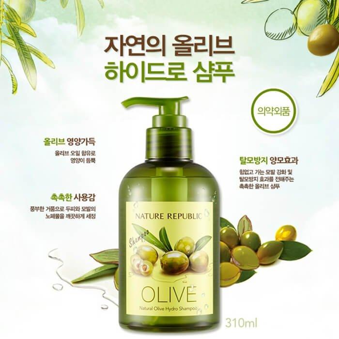 Шампунь для волос Nature Republic Natural Olive Hydro Shampoo