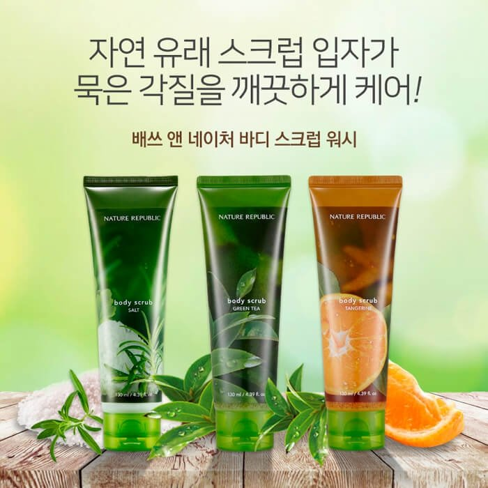 Скраб для тела Nature Republic Bath & Nature Green Tea Body Scrub Wash