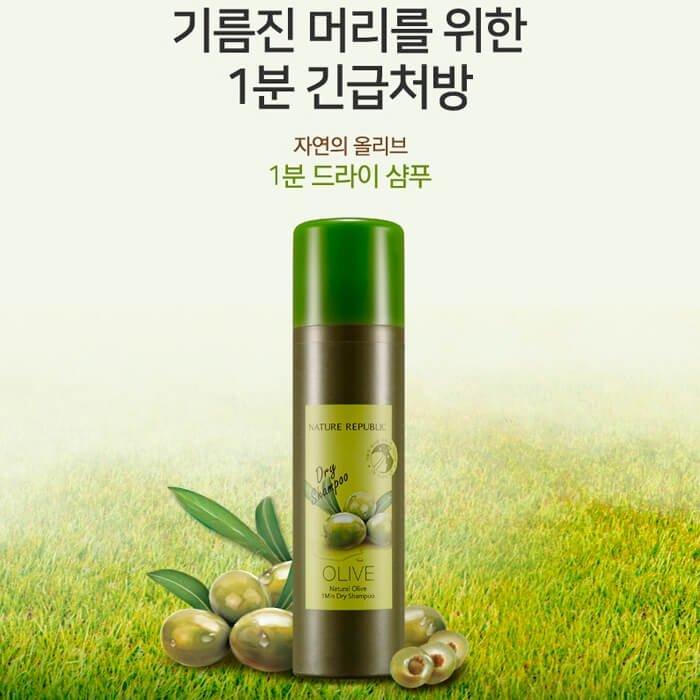 Сухой шампунь Nature Republic Natural Olive 1Min Dry Shampoo