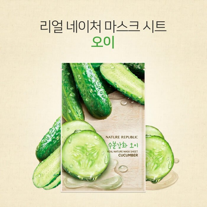 Тканевая маска Nature Republic Real Nature Mask Sheet Cucumber