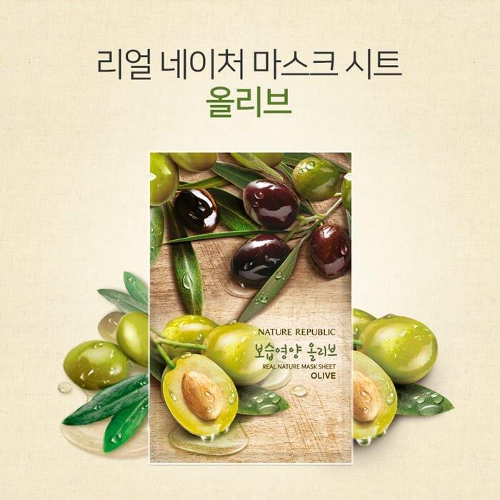 Тканевая маска Nature Republic Real Nature Mask Sheet Olive