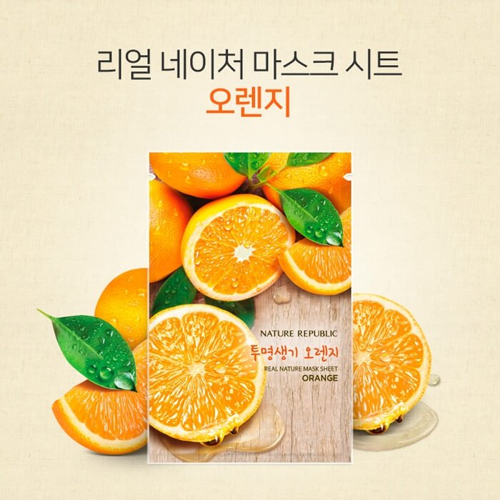 Тканевая маска Nature Republic Real Nature Mask Sheet Orange
