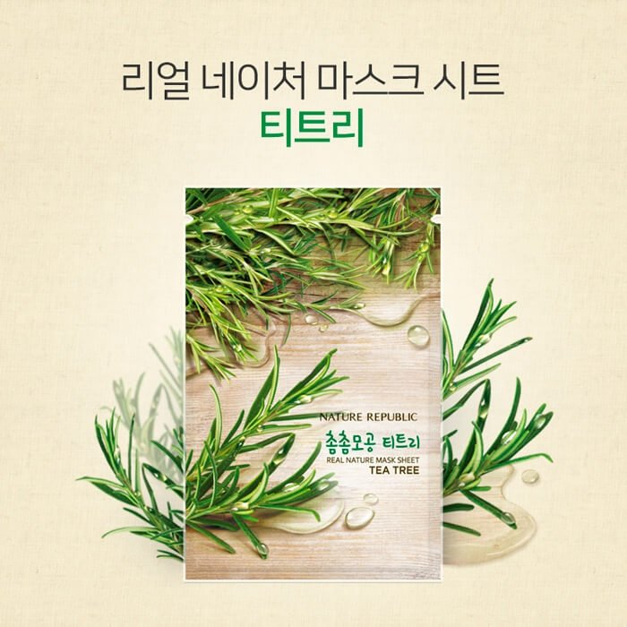 Тканевая маска Nature Republic Real Nature Mask Sheet Tea Tree