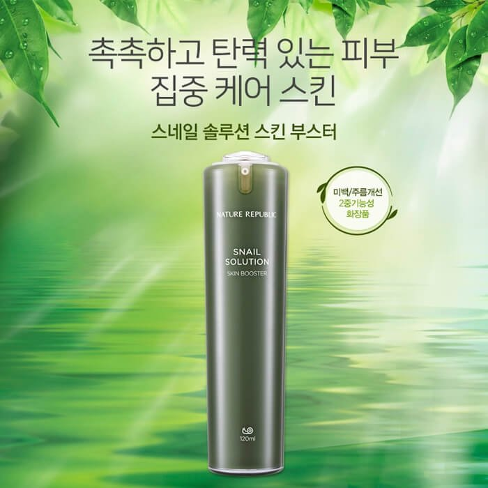 Тонер для лица Nature Republic Snail Solution Skin Booster