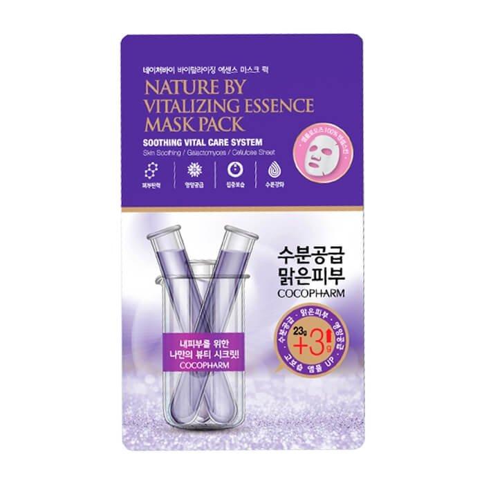 Тканевая маска Natureby Vitalizing Essence Mask Sheet