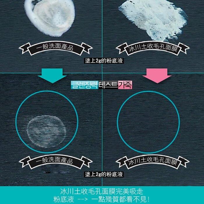Маска для лица Neogen Dermalogy Canadian Clay Pore Cleanser