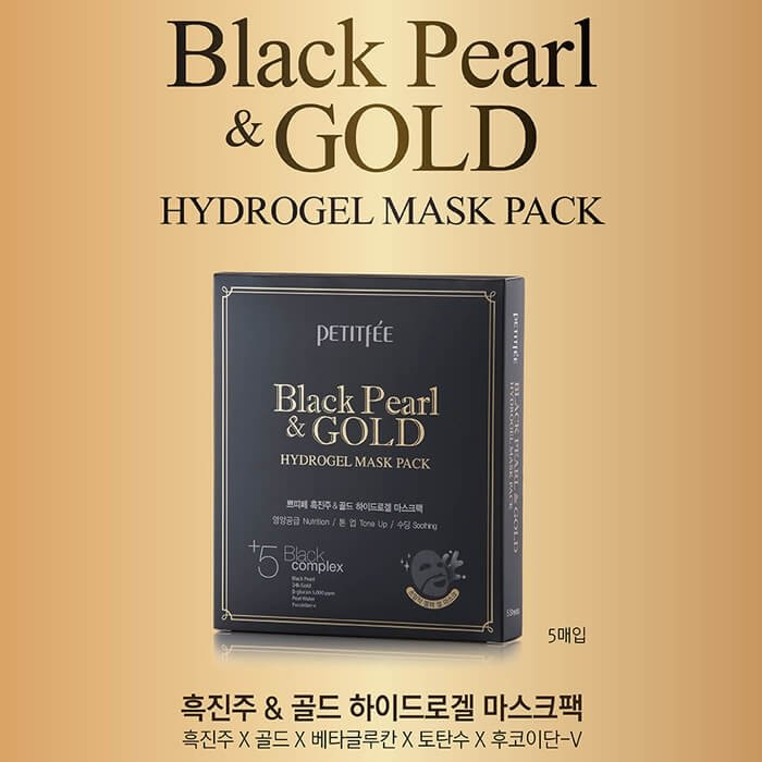 Гидрогелевая маска Petitfee Black Pearl & Gold Hydrogel Mask Pack