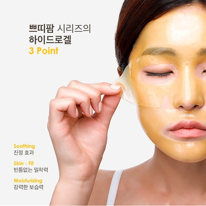 Гидрогелевая маска Petitfee Chamomile Lightening Hydrogel Face Mask