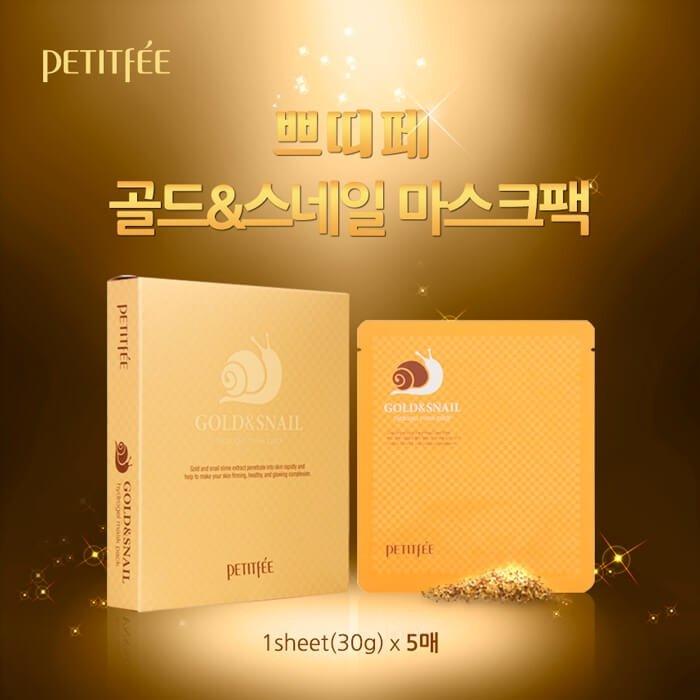 Гидрогелевая маска Petitfee Gold & Snail Hydrogel Mask Pack