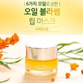 Маска для губ Petitfee Oil Blossom Lip Mask - Sea Buckthorn Oil