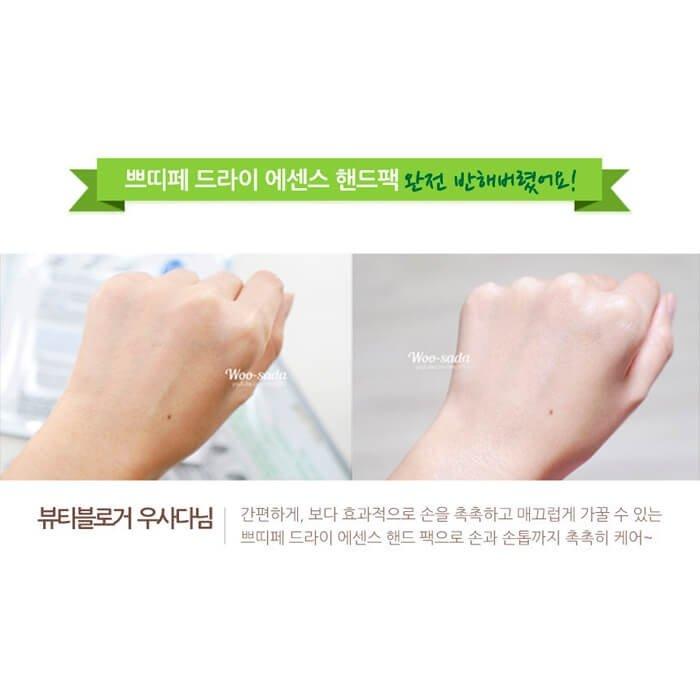 Маска для рук Petitfee Dry Essence Hand Pack