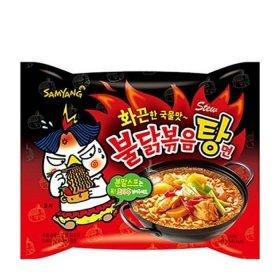 Лапша быстрого приготовления Samyang Hot Chicken Flavor Ramen (145 г)