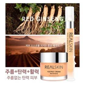 Сыворотка для лица Realskin Youth 21 3X Ampoule (Red Ginseng)