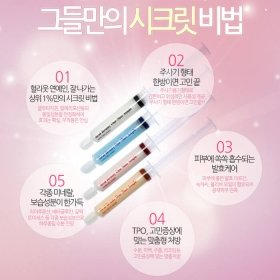 Сыворотка для лица Realbeauty Oneshot Ample (Water Light)