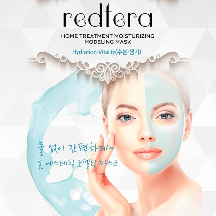 Набор альгинатных масок Redtera Home Treatment Moisturizing Modeling Mask - Refill