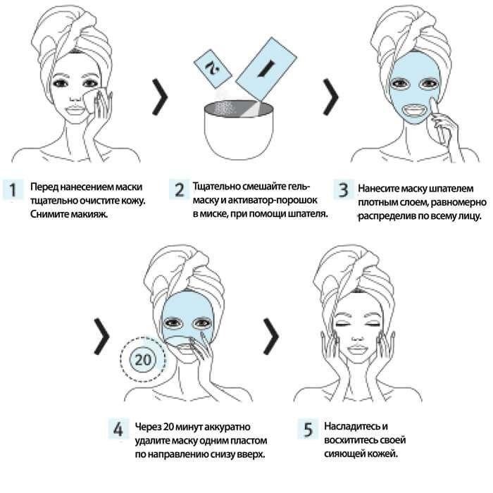 Набор альгинатных масок Redtera Home Treatment Rejuvenating Modeling Mask - Refill