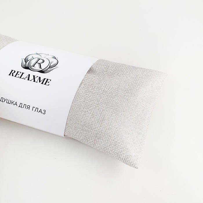 Подушечка для глаз Relaxme - Silver