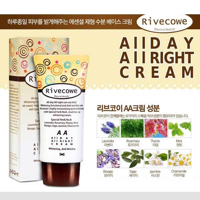 АА крем Rivecowe All Day All Right Cream