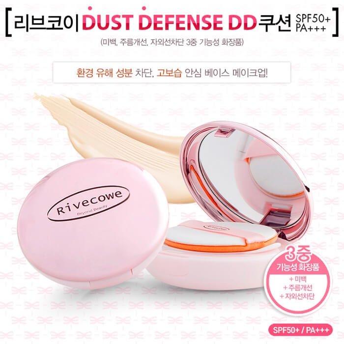 Кушон для лица Rivecowe DD Dust Defense Cushion