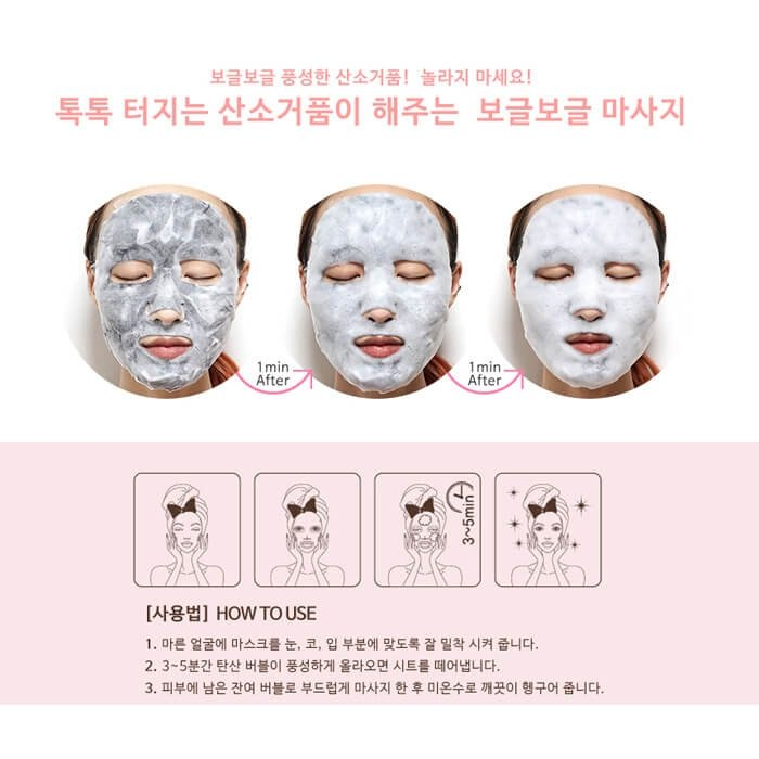 Ð¢ÐºÐ°Ð½ÐµÐ²Ð°Ñ Ð¼Ð°Ñка Rivecowe Bubble Mask Pack