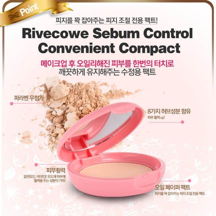 ÐÑдÑа Ð´Ð»Ñ Ð»Ð¸Ñа Rivecowe Sebum Control Convenient Compact
