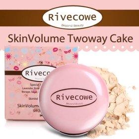 Пудра для лица Rivecowe SkinVolume Twoway Cake