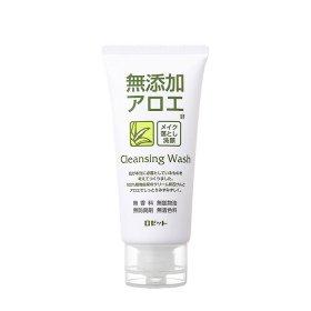 Пенка для умывания Rosette Makeup Removing Facial Cleansing Foam Aloe