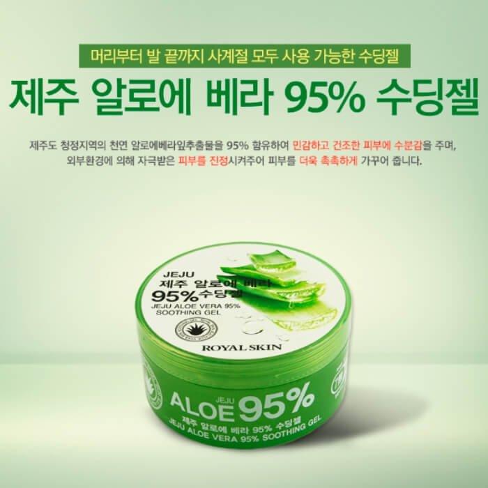 Гель с алоэ Royal Skin Jeju Aloe Vera 95% Soothing Gel