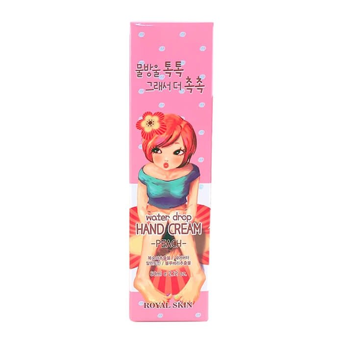 Крем для рук Royal Skin Water Drop Peach Hand Cream