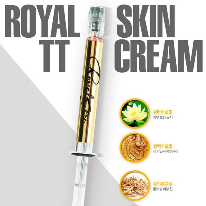 ТТ крем для век Royal Skin Anti-Wrinkle Transform & Tension Cream