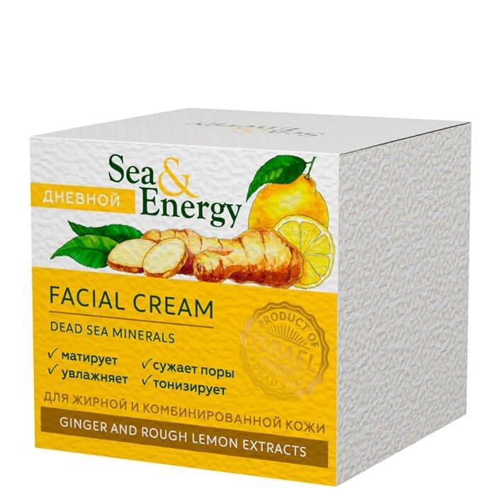 Крем для лица Sea & Energy Facial Day Cream - Ginger & Rough Lemon