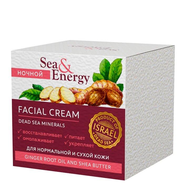 Крем для лица Sea & Energy Facial Night Cream - Ginger Root Oil & Shea Butter
