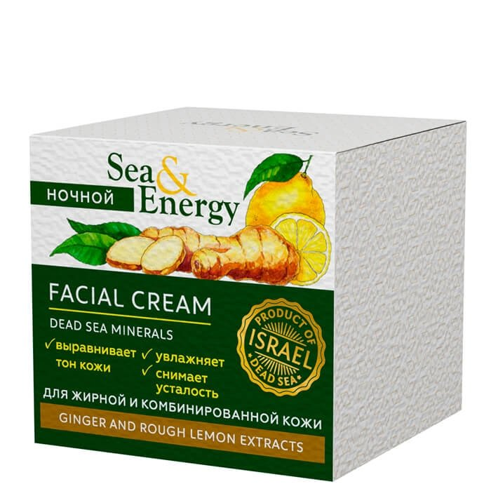 Крем для лица Sea & Energy Facial Night Cream - Ginger & Rough Lemon
