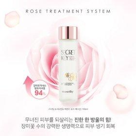 Эссенция для лица Secret Key Starting Treatment Essence Rose Edition (150 мл)