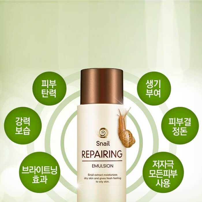 Эмульсия для лица Secret Key Snail Repairing Emulsion