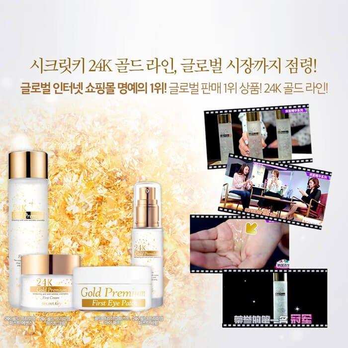 Эссенция для лица Secret Key 24K Gold Premium First Essence