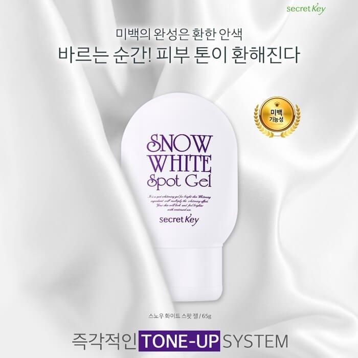 Гель для лица и тела Secret Key Snow White Spot Gel