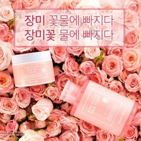 Гель-крем для лица Secret Key Rose Water Base Gel Cream