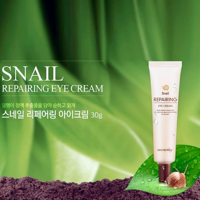 Крем для глаз Secret Key Snail Repairing Eye Cream