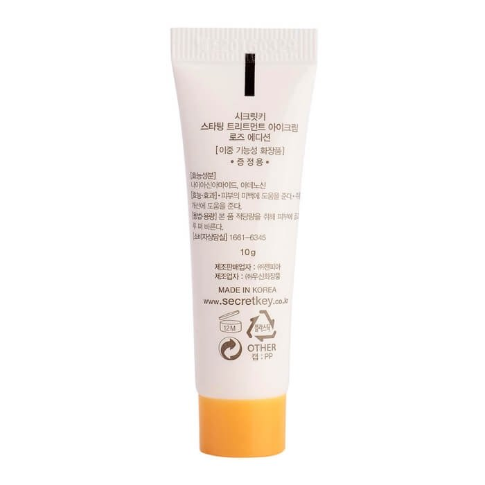 Крем для глаз Secret Key Starting Treatment Eye Cream (mini)