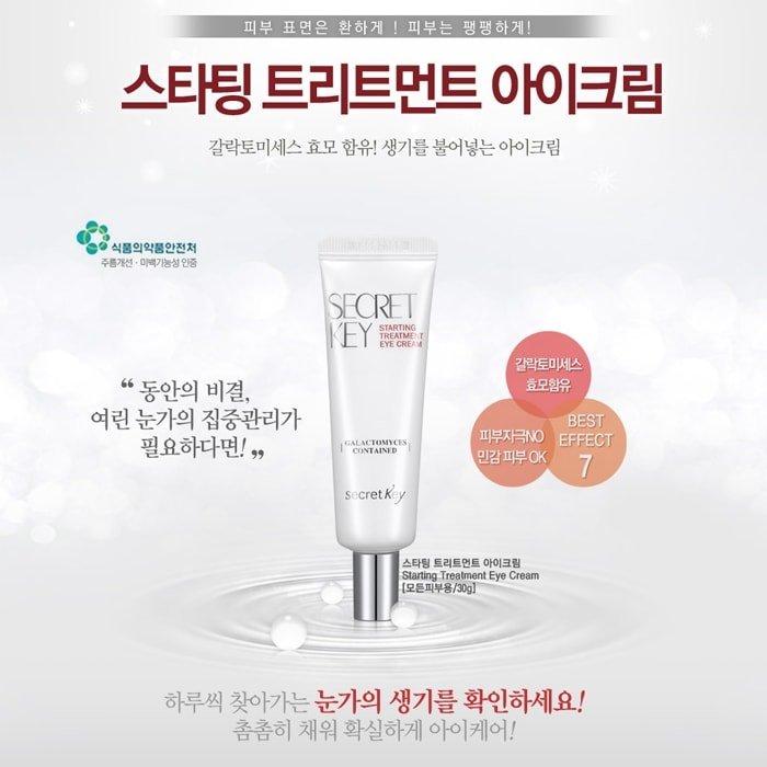 Крем для глаз Secret Key Starting Treatment Eye Cream
