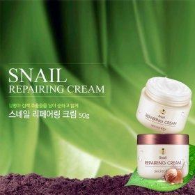 Крем для лица Secret Key Snail Repairing Cream
