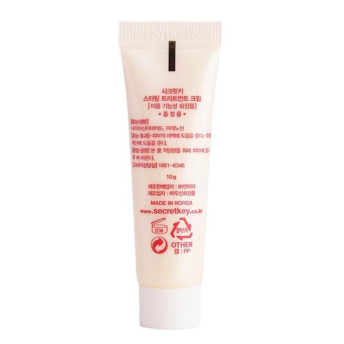 Крем для лица Secret Key Starting Treatment Cream (mini)