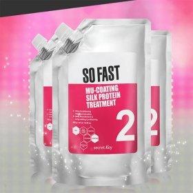 Маска для волос Secret Key Mu-Coating Silk Protein Treatment