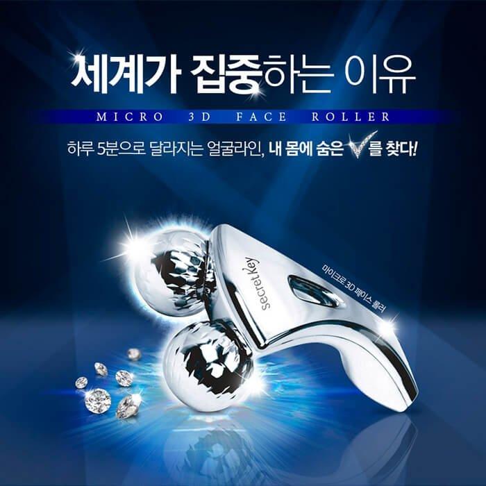 Массажный роллер Secret Key Micro 3D Face Roller