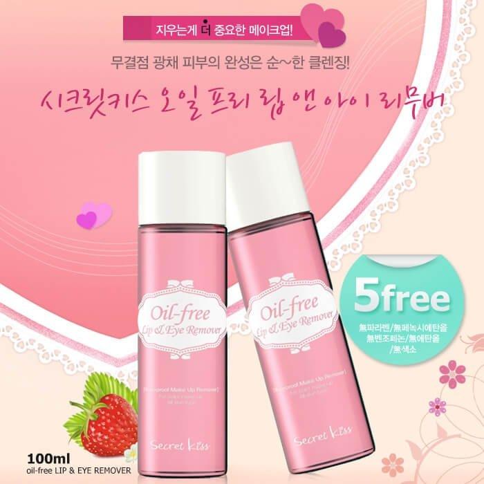 Средство для снятия макияжа Secret Key Oil-Free Lip & Eye Remover