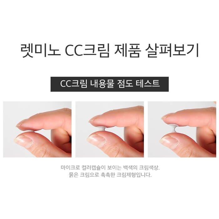 СС крем Secret Key Let Me Know CC Cream