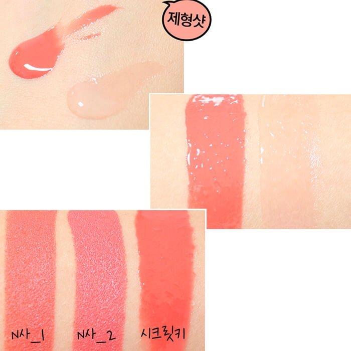 Тинт-блеск для губ Secret Key Sweet Glam Tint Lip Gloss