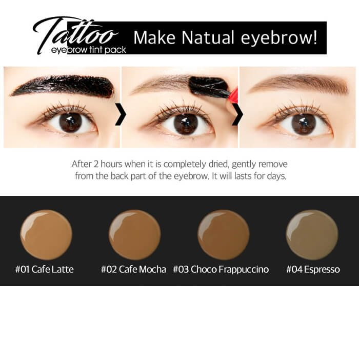Тинт-маска для бровей Secret Key Tattoo Eyebrow Tint Pack